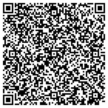 """QR-код с контактной информацией организации Интернет магазин """"Капля"""""""