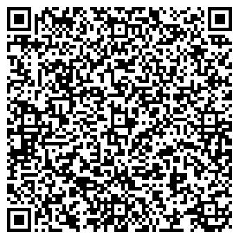 """QR-код с контактной информацией организации ООО """"Аква-Инновации"""""""