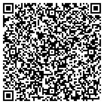 QR-код с контактной информацией организации СпецПромкомплект