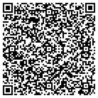 """QR-код с контактной информацией организации студия """"Камея"""""""