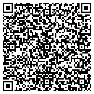 QR-код с контактной информацией организации Shift-R