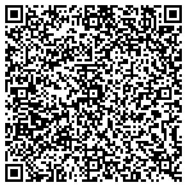 """QR-код с контактной информацией организации Интернет-магазин """"HI-IP"""""""