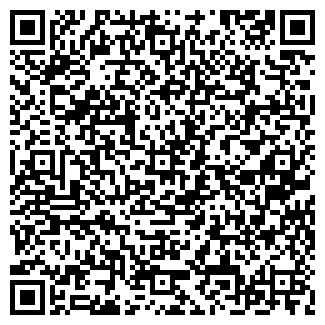 QR-код с контактной информацией организации ПОМИНОВСКИЙ КЛУБ