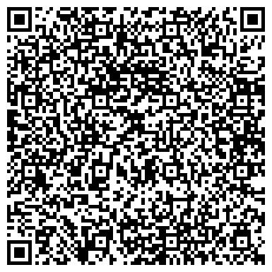 """QR-код с контактной информацией организации Общество с ограниченной ответственностью ООО """"ТК Регион Комплект"""""""