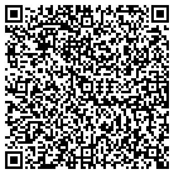 QR-код с контактной информацией организации Общество с ограниченной ответственностью МП ООО «ОЛДИМ»
