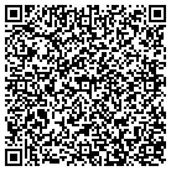 QR-код с контактной информацией организации ООО «А-КВАТТРО»