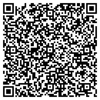 QR-код с контактной информацией организации Мостком