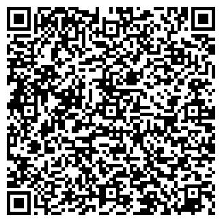 QR-код с контактной информацией организации ПП Тимощук