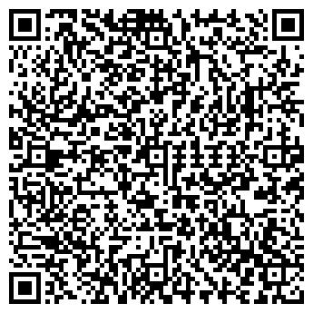 """QR-код с контактной информацией организации ООО """"Пластар"""""""
