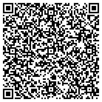 """QR-код с контактной информацией организации ООО """"СПЕЦАРМАПРОМ"""""""