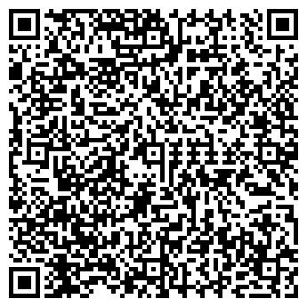 QR-код с контактной информацией организации Андрес-Скло, ООО
