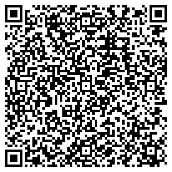 QR-код с контактной информацией организации ШУВОЙСКИЙ ДОМ КУЛЬТУРЫ