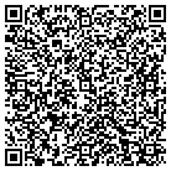 QR-код с контактной информацией организации Luksglass, СПД