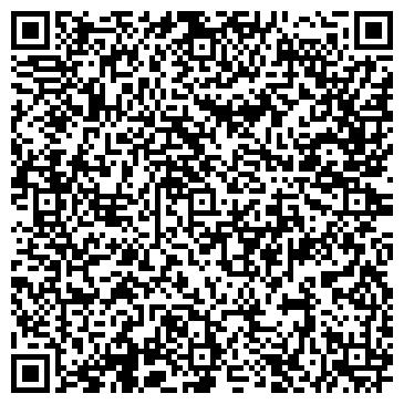QR-код с контактной информацией организации КАСИ-Украина, ООО