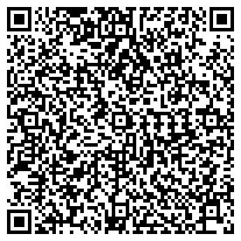 QR-код с контактной информацией организации ДРУЖБА ТОО