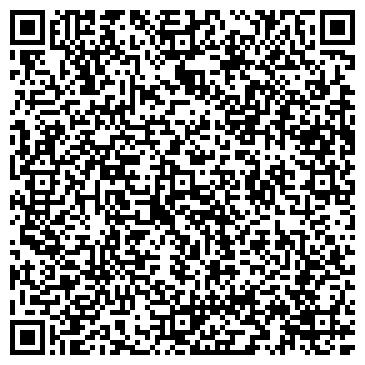 QR-код с контактной информацией организации Компания БиоСептик, ООО