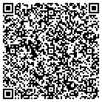 QR-код с контактной информацией организации Галан СП, ЧП
