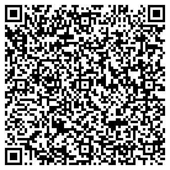 QR-код с контактной информацией организации Орбиталь, ООО