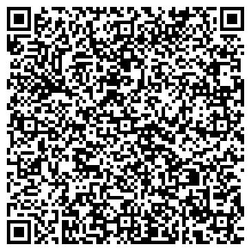 QR-код с контактной информацией организации МУП ВИДНОВСКАЯ ЛИФТОВАЯ АВАРИЙНАЯ СЛУЖБА