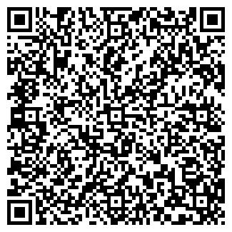 QR-код с контактной информацией организации Термомир