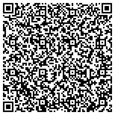 QR-код с контактной информацией организации Мебель BRW (БРВ) в Киеве (Black Red White), ООО
