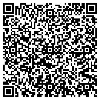 QR-код с контактной информацией организации Uglemash