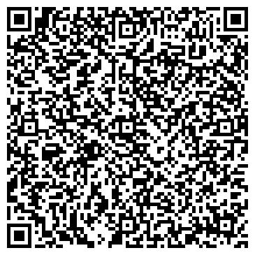 """QR-код с контактной информацией организации Интернет-магазин """"Мойдодир"""""""