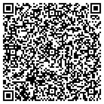 QR-код с контактной информацией организации Аква Пром, ООО
