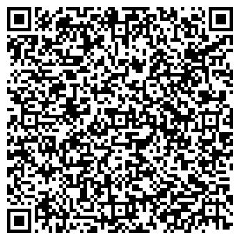 QR-код с контактной информацией организации Арма-Т, ООО
