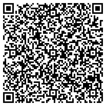 QR-код с контактной информацией организации Ликом, ООО