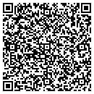 QR-код с контактной информацией организации ОДИН-СЕРВИС, ООО