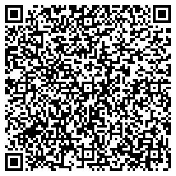 QR-код с контактной информацией организации Велми, ООО
