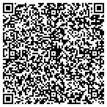 QR-код с контактной информацией организации Герц, ООО (HERZ)