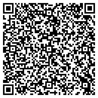 QR-код с контактной информацией организации Котломаш, ЧП