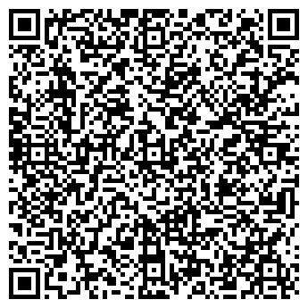 QR-код с контактной информацией организации Армадон, ООО