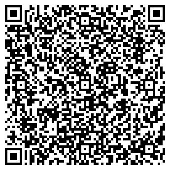 QR-код с контактной информацией организации АВАЛОН ЛОДЖИСТИКС