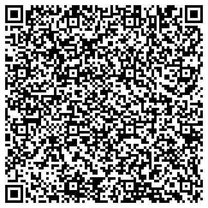 QR-код с контактной информацией организации Сантехкомплект Захид, Сантехкомплект Запад, ООО