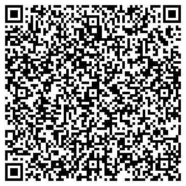 QR-код с контактной информацией организации Водосточные системы, ООО