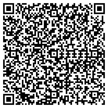 QR-код с контактной информацией организации ООО ГАЗПРОМ ТРАНСГАЗ МОСКВА