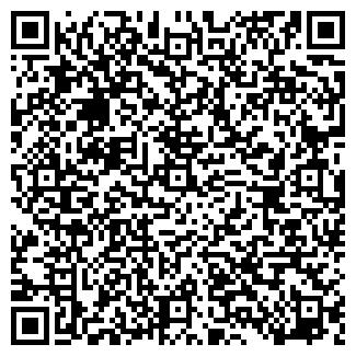QR-код с контактной информацией организации ЧП Бондарь