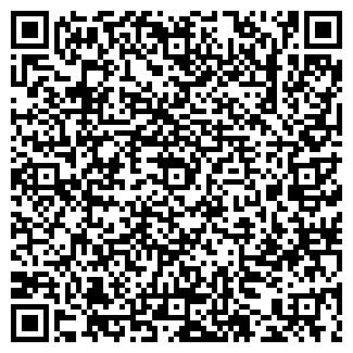 QR-код с контактной информацией организации ООО МЕЖРЕГИОНГАЗ