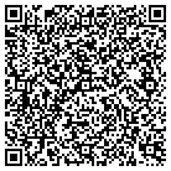 QR-код с контактной информацией организации Винтерм