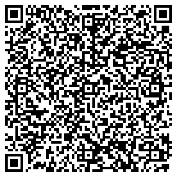 QR-код с контактной информацией организации ФЛП Алексенко А.А.
