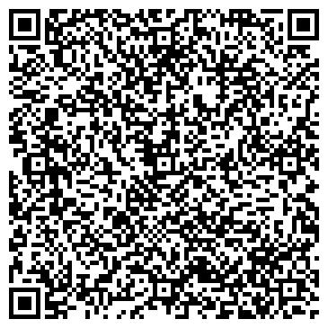 QR-код с контактной информацией организации ФОП Довгаль А.Н., СТС-Украина