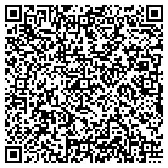QR-код с контактной информацией организации ООО Инматех