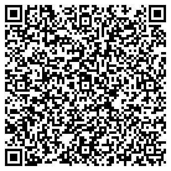 QR-код с контактной информацией организации АСТЕР-М