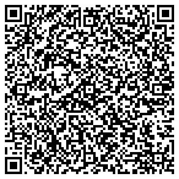"""QR-код с контактной информацией организации ПКП """"АЛГ"""""""