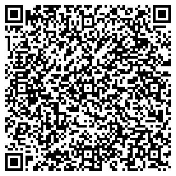"""QR-код с контактной информацией организации ООО """"Kalde"""""""