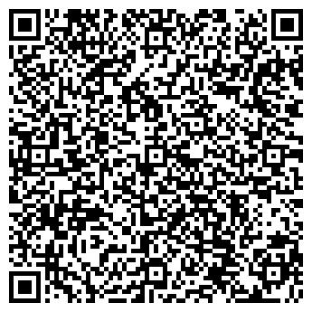 """QR-код с контактной информацией организации ООО """"Минтекс 2"""""""