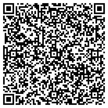 QR-код с контактной информацией организации Киевкамин, Компания
